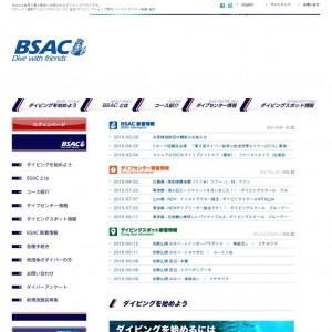 ダイビング指導・ダイビング講習::BSAC Japan 公式サイト