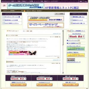 ホームページワード検索PS
