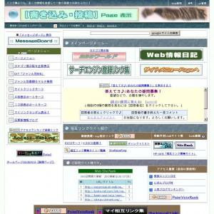 ジャンル別MB投稿&ワード検索LinkSite