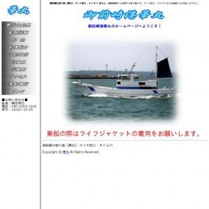 御前崎の釣り船【華丸】-テンヤ釣り・タイラバ-
