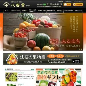新潟の野菜と果物、お米のことなら株式会社八百重商店へ