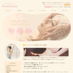 リンパサロン&スクール Fuwafuwa