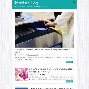 MattariLog(まったりログ)