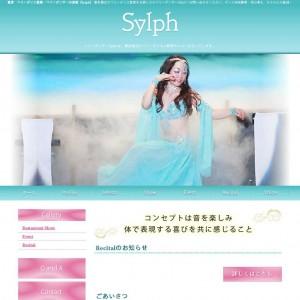 東京 ベリーダンス教室・ベリーダンサーの派遣【Sylph】