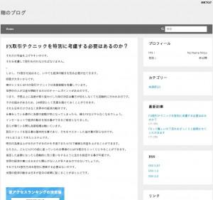 翔の忍者ブログ