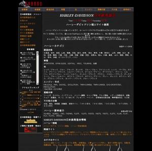 日本鉄馬協会