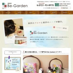 大阪府南河内/藤井寺 ヘナ専門美容室【美容室 Be-Garden】