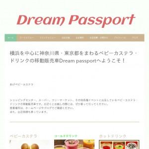 横浜のベビーカステラならベビーカステラの移動販売車DreamPassport