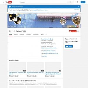 アンテナ工事 LAN工事 猫 おもしろい 動画