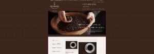 自家焙煎コーヒー豆の通販店 | 松田珈琲店