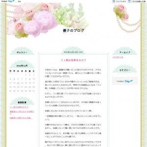 優子の日記