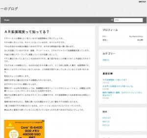 一blog