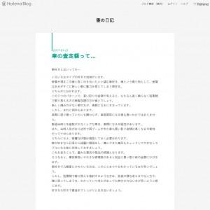 優のブログ