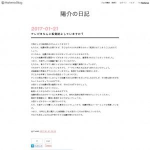 陽介blog