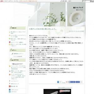 陽介のブログ