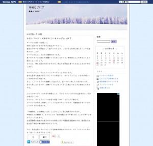 孝輔Diary