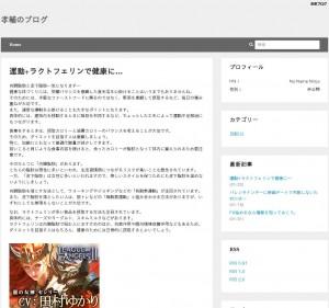 孝輔blog