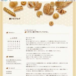 優子のブログ