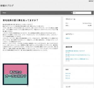 俊輔のブログ