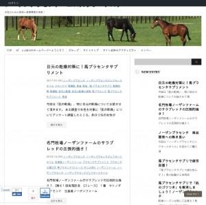 M'sLABOのブログ