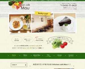 Kitchen cafe Mau