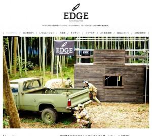 Survival Game Field EDGE