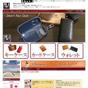 革製品・レザーファッション小物のセレクトショップ|NM.element