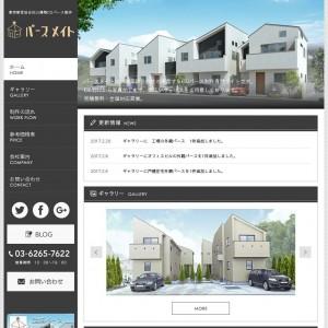 建築パース・CGパース制作 パースメイト