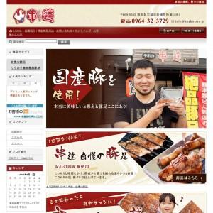 豚足の通販、熊本の豚足 | 熊本名物絶品!B級グルメの豚足