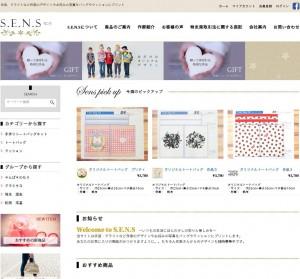 S.E.N.S (センス)-手芸・クラフトなど作家のデザインやお好みの写真をバッグやクッションにプリント