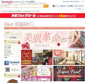 Diet Expert