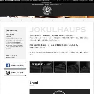 JOKULHAUPS-デニム・バイカーファッションのショップ