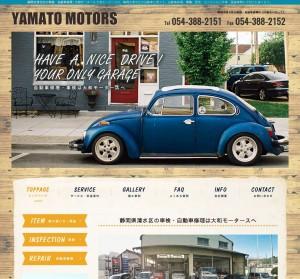 静岡市清水区の車検・自動車修理 | 大和モータース