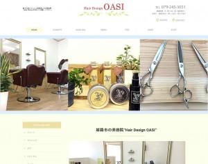 Hair Design OASI