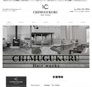 CHIMUGUKURU