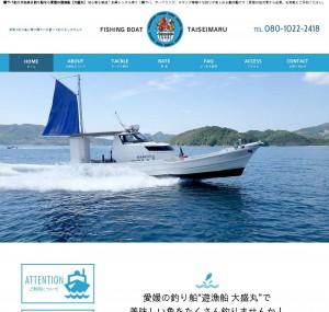 鯛ラバ釣りなら瀬戸内海の遊漁船 大盛丸