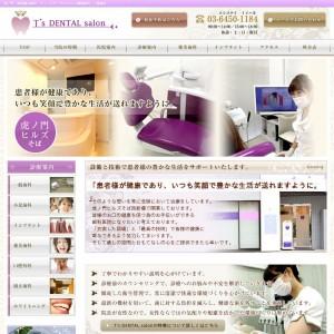 T's DENTAL salon