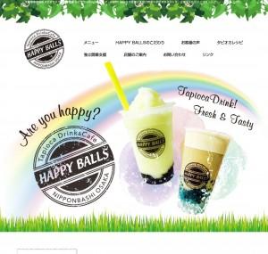 大阪市中央区のタピオカドリンク専門店 タピオカミルクティーなど - HAPPY BALLS