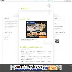 薫のブログ