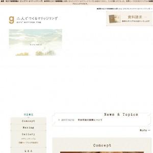 島根 松江で結婚指輪は【二人でつくるマリッジリング】