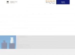 株式会社イワサキ