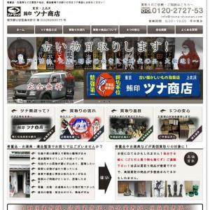 東京ツナ商店
