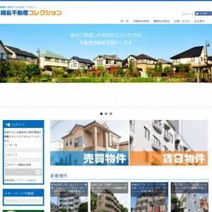 東横線・綱島の不動産のサイト