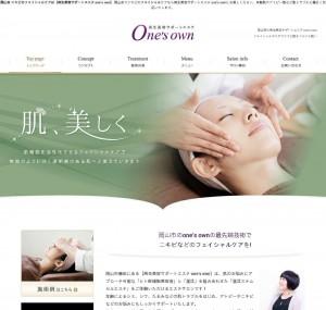 岡山市 ニキビのフェイシャルケアは【再生美容サポートエステ one's own】