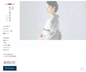 京都着物レンタル 祇園 KIHARU PHOTO 姫春 キハル