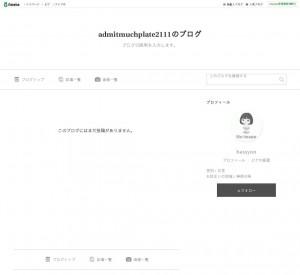 hassyonと美容のブログ