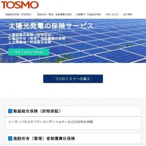 太陽光発電の保険ならトスモへ
