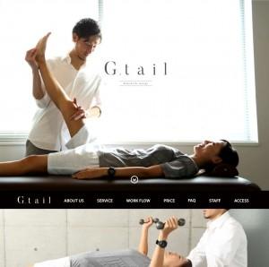 二子玉川 ダイエット|プライベートスタジオ G.tail