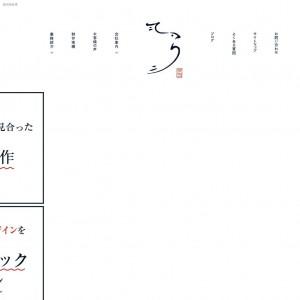 ホームページ制作 名古屋|株式会社寺