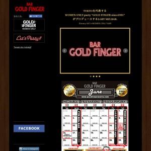 レズビアン限定のバー「GOLD FINGER 」